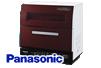 パナソニック(Panasonic)食器洗い乾燥機 NP-TR8