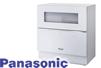 パナソニック(Panasonic)食器洗い乾燥機 NP-TH1