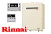 Rinnai(リンナイ) ガス給湯器 RUF-A2005SAW(A) リモコンセット