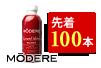 モデーア(MODERE)ミネラルソリューションズ 500ml
