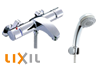 リクシル(LIXIL)浴室用 壁付 サーモスタット付シャワー水栓BF-A147TSB