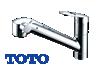TOTO キッチン用水栓(ワンホールタイプ) TKGG38E1