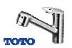 TOTO キッチン用水栓 キッチンシャワーTKGG31EB