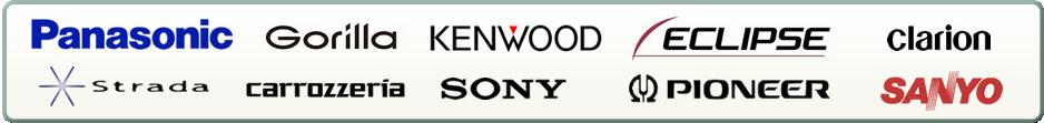 高価買取メーカー一覧-Panasonic,ゴリラ(Gorilla),KENWOOD,ECLIPSE,Strada,カロッツェリア,パイオニア