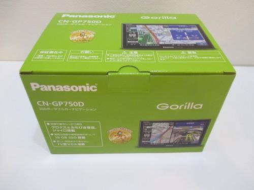 CN-GP750D