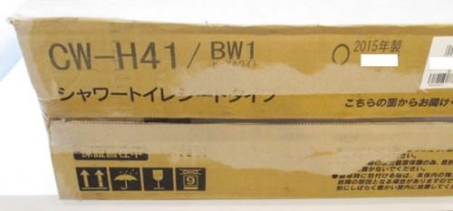 INAXシャワートイレCW-H41